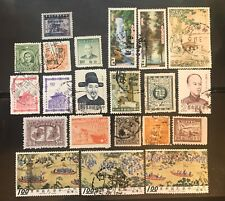 CHINA POSTAGE STAMPS lot of 21 old