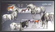 India 2009 Horses/Animals/Nature/Transport 4v m/s (n26768)
