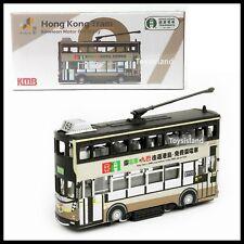 TINY HONG KONG CITY 97 TRAM Kowloon Motor Bus Livery DIECAST CAR NEW