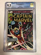 Marvel Spotlight V2 (1979) #  1 (CGC 9.2 WP)   Number Variant   Captain Marvel