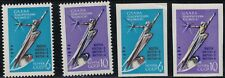 Russia To Space Monument By G.Postnikov Perf&Imperf. 1962
