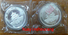 China 1995 panda 1oz silver coin small date & Large date (2 coins)