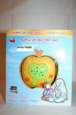 Childrens Islamic TOY Play Learn Dua Surah Quran Prayer Nasheed Kids Gift Muslim