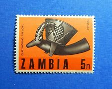 1970 ZAMBIA 5N SCOTT # 67 S.G # 157 UNUSED                               CS23227