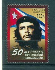 Russie - Russia 2009 - Y. & T.  n. 7093 - Che Guevara