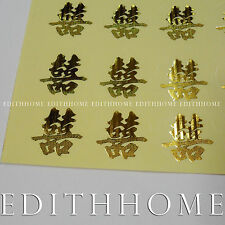 Chinese Fonts Sticker  - Wedding / Decoration Double Happiness Sticker (Gold)