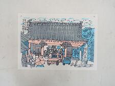 Car, temple,Kadowaki Shunichi:Japanese print original Sosaku hanga 1971,17