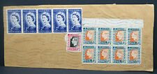 South Africa Südafrika Strip of 5 Block Streifen Suid Afrika Stempel (Lot 9904