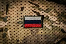 Russian  flag  embroidery patch