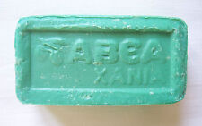 GREEK CLASSIC GREEN OLIVE OIL SOAP ABEA, 1 PIECE OF 250gr