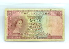 1954 CEYLON TWO 2 RUPEE Young ELIZABETH II Bank Note Bill INDIA SRI LANKA
