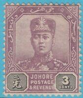MALAYA - JOHORE 78  MINT HINGED OG * NO FAULTS VERY FINE!