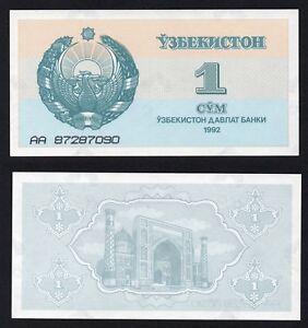 Uzbekistan - 1 sum 1992 FDS/UNC  B-02