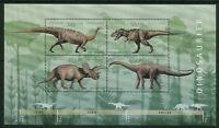 Bund Block 73 sauber postfrisch BRD 2687 - 2690 Dinosaurier 2008 Dino MNH