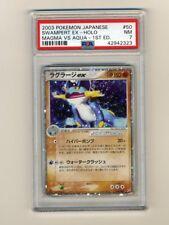 Pokemon PSA 7 Near Mint Swampert EX 1st Edition Japanese Magma VS Aqua Card #50