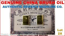 China Brush 100% Authentic Seifen's Kwang Tze Solution Erection Male Sex (2X)