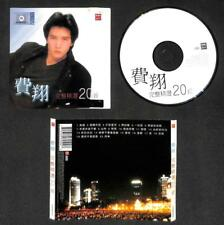 Taiwan American Kris Phillips Fei Xiang 费翔 Rare Malaysia Only Promo CD FCS8196