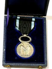 1892 France Ministry of Interior Medal of Honor, Silver Medal / N121