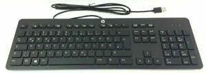 HP 803181-001 Wired USB Slim Keyboard black new