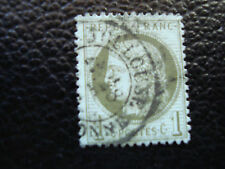FRANCE - timbre yvert et tellier n°50 obl (2eme choix dent) (A20) stamp french(A