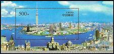 China PRC 2730 S/S, MNH. Shanghai, Panoramic view, 1996-26