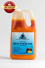 "PALM OIL EXTRA VIRGIN ""RED"" ORGANIC by H&B Oils Center COLD PRESSED PURE 7 LB"