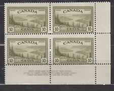 1946 #269 10¢ GREAT BEAR LAKE KING GEORGE VI PEACE ISSUE LR PLATE BLOCK #1 NH