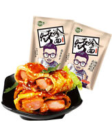 Ao Si Tuo Ma Baked Cold Noodles 600g x 2 bags with sauce 奥斯托马 烤冷面 600g x 2袋