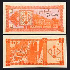 Georgia 1 laris 1993 View of Tbilisi - P33 - Serie 2 - UNC