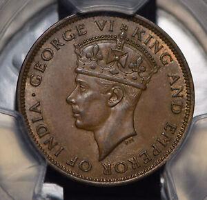 British Honduras 1937 Cent PCGS MS63BN lustrous rare this grade PC0503 combine s