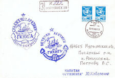 RUSSIAN ICEBREAKER SHIP MV GRISHIGA A SHIPS CACHED COVER