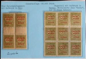 PARAGUAY 1930 Very Rare ERROR-Block XF MNH/** , Aero, Airmails, Flight, Zeppelin