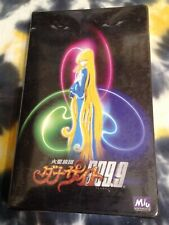 DNA SIGHTS 999.9 ( VHS / Japanese) anime - Captain Harlock - NEW sealed!