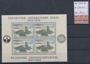 LN51637 Belgium 1957 south pole expedition good sheet MH cv 30 EUR