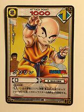 Dragon Ball Z Card Game Part 4 - D-292