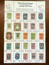 Stamp Lot of 25 Unused Russia Civil War Wrangle Issues Mystic Stamp Company