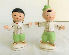 Rare Vintage Salt & Pepper Set 1960's Japan Asian Man & Woman Boy Girl Japanese
