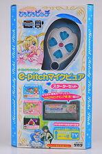 TAKARA Pichi Pichi Pitchi e-Pitch Mic Pure e-Kara Starter Box