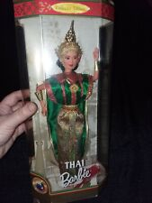 Dolls of the World THAI BARBIE Collector Edition 1997 Mattel #18561 NRFB NEW