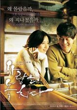 "KOREA MOVIE ""Lost In Love""/DVD/REGION 3/ KOREAN FILM"