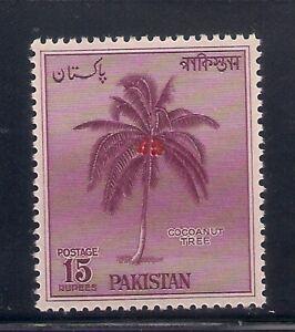 Pakistan   1958   Sc # 95   MNH   OG   (53750)