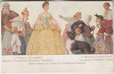 Russia, Solomko Art PPC pre 1917