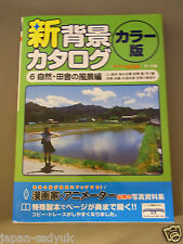 JAPAN POSE BOOK New Background catalog color version 6 Japan's natural & rural