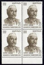 INDIA MNH 1971 15th Anniversary of the Death of Acharya Narendra Deo, Block of 4