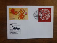 LIECHTENSTEIN 2016 YEAR OF THE MONKEY TAIWAN EXPO STAMP SHOW COVER
