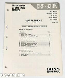 Sony CRF-330K AM FM Shortwave Radio Service Manual Supplement #2 SCARCE ORIGINAL