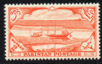 Pakistan 2 Rupee Stamp c1954 Mounted Mint (2410)