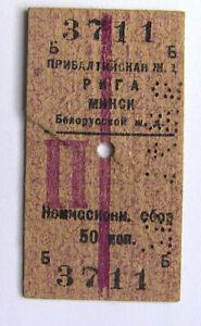 USSR Railway Train Ticket Route Riga-Minsk1970s