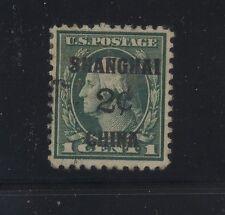 US  K1  Shanghai  used   2 cent  catalog  $70.00    MS1024