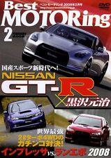 [DVD] Best MOTORing 2/2008 Nissan R35 GT-R Subaru IMPREZA Mitsubishi Lancer Evo
